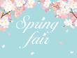 桜 スプリングフェア ポスター
