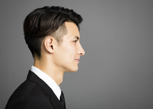 Side View Of Businessman Isola...