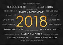 Bonne Année 2018 - Carte De Vœux