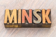 Minsk word abstract in wood type