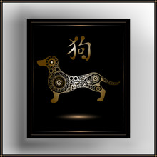 Decorative Illustration With Abstract Dog 14
