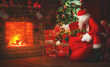 Merry Christmas! Santa Claus N...