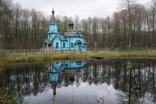 Wooden Orthodox Church In Kote...