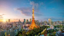 City View With Tokyo Tower, To...