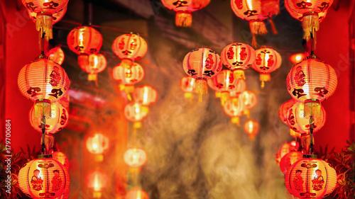 Photo  Chinese new year lanterns in china town.