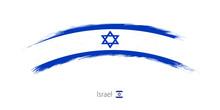 Flag Of Israel In Rounded Grunge Brush Stroke.