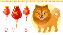 Happy New Year 2018 Greeting Card. Chinese New Year Dog Symbol, Paper Lantern, Oriental Holiday Ornament, Isolated White Background Poster Design. Flat Cartoon Character Pomeranian Vector Illustration