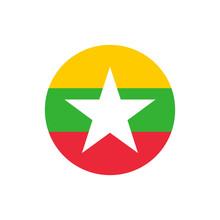 Myanmar (Burma) Flag, Official...