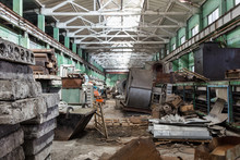The Abandoned Shop Of The Ceme...