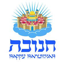 Jerusalem City Icon. Vector