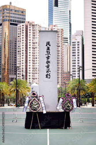 Photo Memorial commemorating the Tiananmen Square Massacre in Victoria Park, Hong Kong