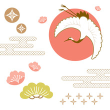 Japanese Background Vector. Cr...