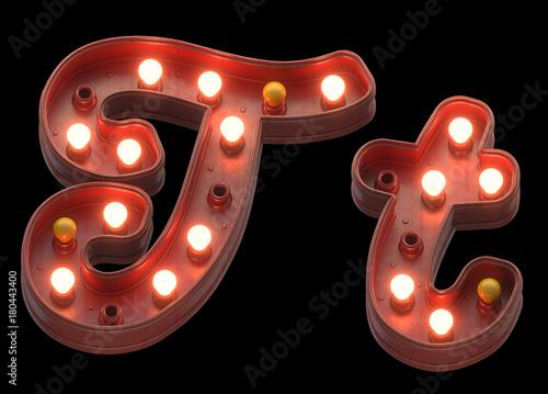 oswietlone-czerwone-litery-na-czarnym-tle