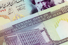 Central Bank Of The Islamic Republic Of Iran Iranian 100 Rial Banknotes