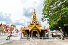 LAMPANG, THAILAND : 27 June 2017, Wat Phra Kaew Don Tao Suchadaram Temple In Lampang, Thailand