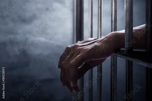 Valokuva Man in prison