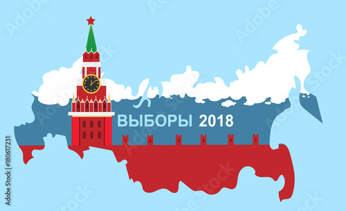 Photo 2018 election in Russia.