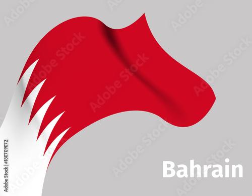 Background with Bahrain wavy flag Canvas Print