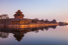 Wall And Moat, Forbidden City,...