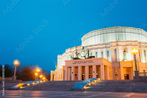 Fotografie, Tablou  National Academic Bolshoi Opera And Ballet Theatre Of The Republic