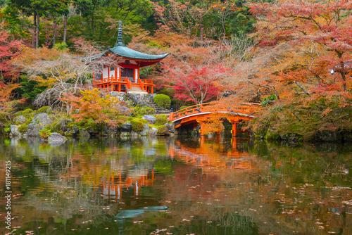 Photo Stands Zen Autumn at Daigoji Temple in Kyoto, Japan