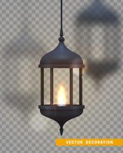 Vintage Dark Blue Lantern With...