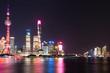 Shanghai Pudong night scene