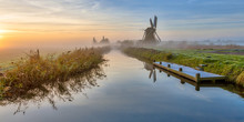 Colorful Landscape Of Windmill
