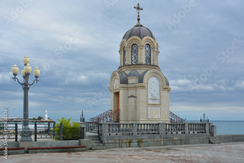 Poster Monument Crimea. Yalta. Chapel on the waterfront