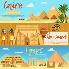 Horizontal Banners Of Egypt La...