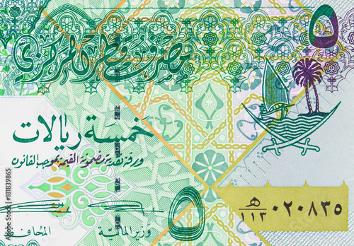 Fotografie, Obraz  Qatar 5 riyal (2015) banknote closeup fragment, Qatari money close up