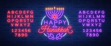 Jewish Holiday Hanukkah Is A N...