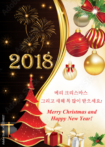 Merry Christmas In Korean.Merry Christmas And Happy New Year 2018 Written In English