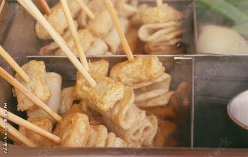 korean street food of fish cake