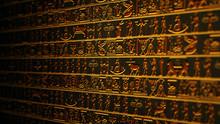 Vertical Golden Egyptian Hiero...