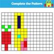 Education logic game for preschool kids. Vector Illustration