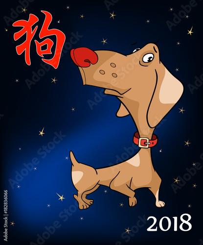 Deurstickers Babykamer The Year of the Dog Chinese Animal Zodiac