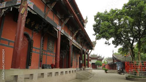 Plakat Templo Shengshou o Longevidad, Dazu, Chiny