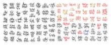 Mega Set Of 100 Hand Lettering...