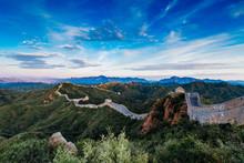 Beijing, China - AUG 12, 2014:...