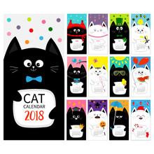 Cat Vertical Monthly Calendar ...