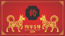 2018 Chinese New Year Banner T...