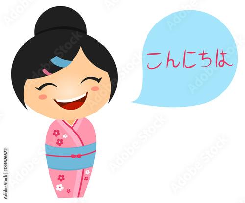 Carta da parati Kid Girl Costume Japanese Speech