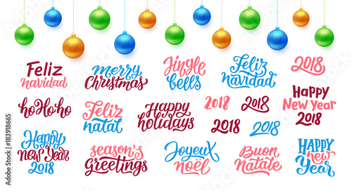 Merry Christmas And Happy New Year 2018 Typography Quotes And Wishes