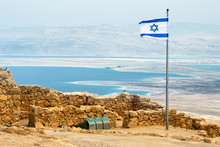 Israeli Flag With The Ruins On...