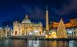 Saint Peter Basilica in Rome at Christmas