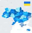 Ukraine - map and flag - Detailed Vector Illustration