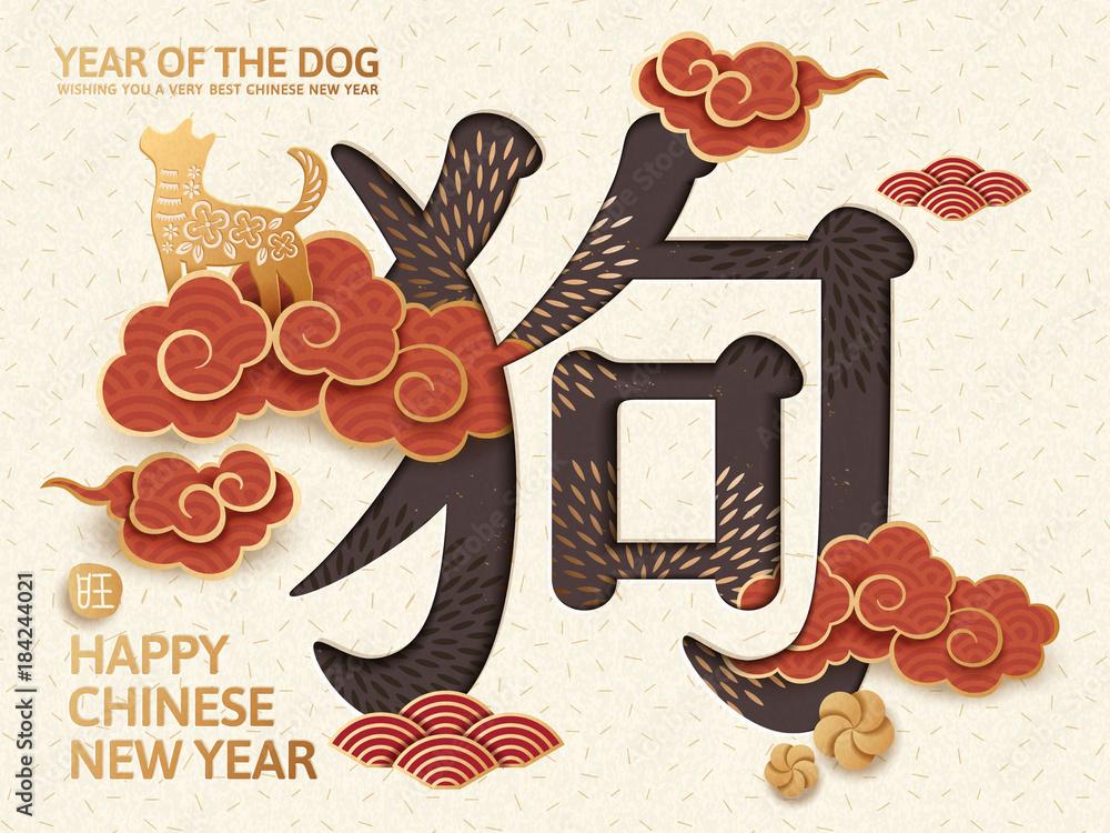 Fototapety, obrazy: Chinese New year design