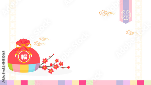 Fotografie, Obraz  Seollal (Korean lunar new year ) vector illustration, Sebaetdon (lucky bag) with red plum blossoms on traditional background