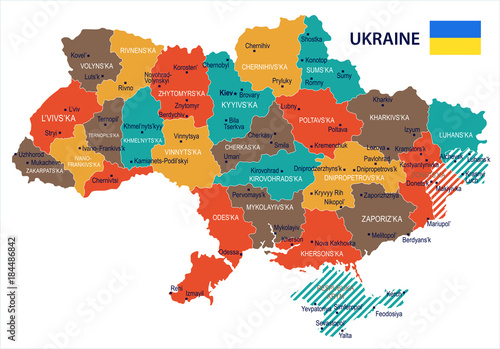 Fotografie, Obraz Ukraine - map and flag Detailed Vector Illustration